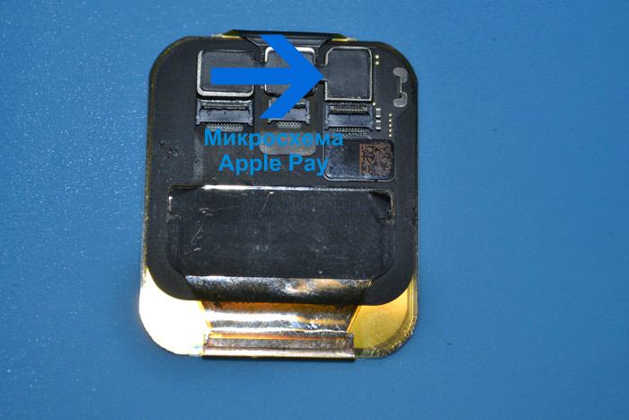 микросхема Apple Watch Series 4