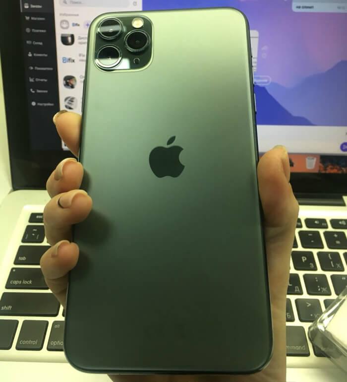iPhone 11 обновление iOS
